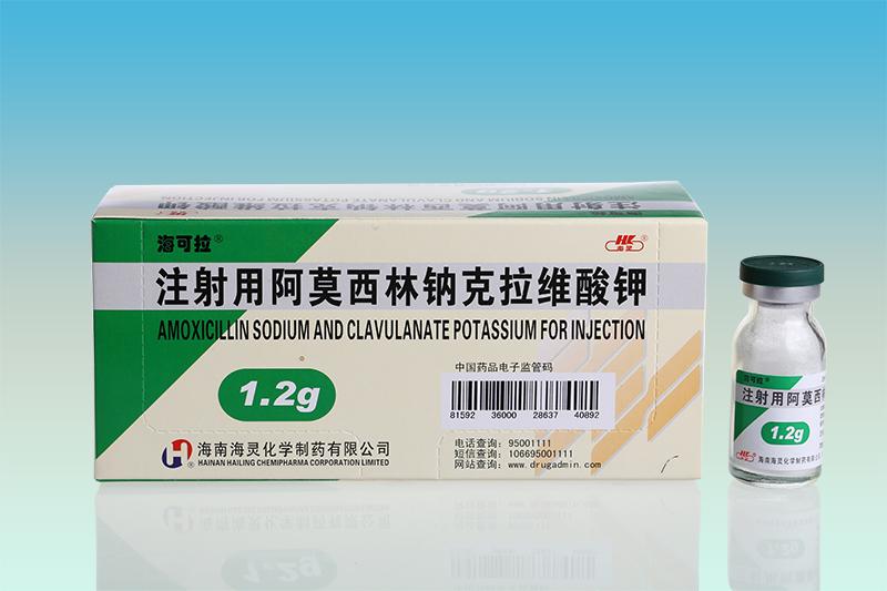 注射用阿莫西林鈉克拉維酸鉀