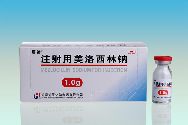 注射用美洛西林鈉